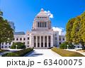 《東京都》国会議事堂・永田町 63400075