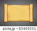 Vintage blank aged paper.  63403551