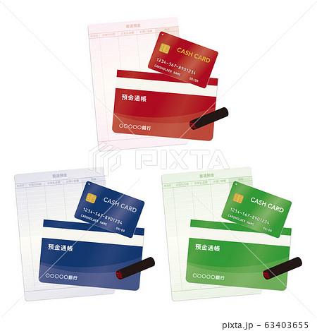 通帳と印鑑とキャッシュカードのベクターイラストセット 63403655
