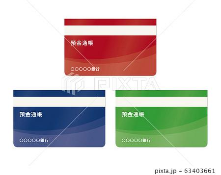 通帳のベクターイラストセット 63403661