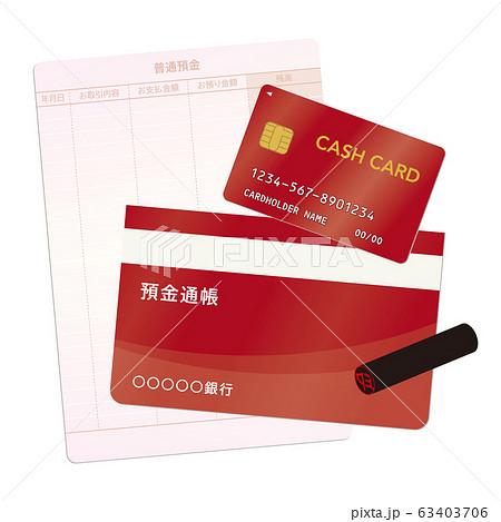 通帳と印鑑とキャッシュカードのベクターイラスト 赤 63403706