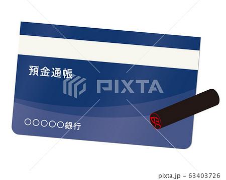 通帳と印鑑のベクターイラスト 青 63403726