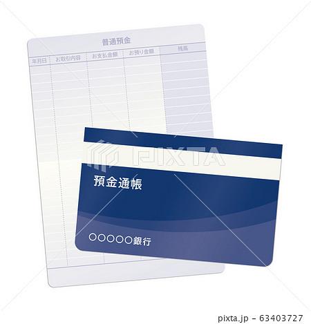 通帳のベクターイラスト 青 63403727