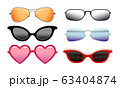 Collection of Colorful Sunglasses of Different Shapes, Modern and Retro Eyeglasses Vector Illustration 63404874