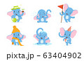 Cute Elephant Cartoon Character Collection, Adorable African Baby Animal in Different Situations Vector Illustration 63404902