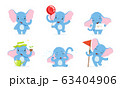Cute Elephant Cartoon Character Collection, Adorable Baby Animal in Different Situations Vector Illustration 63404906