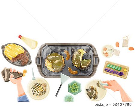 お好み焼きパーティー Okonomiyaki party 63407796