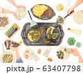 お好み焼きパーティー Okonomiyaki party 63407798