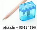 鉛筆と鉛筆削り 63414590