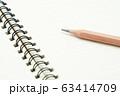 鉛筆とノート 63414709
