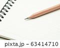 鉛筆とノート 63414710