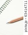 鉛筆とノート 63414711