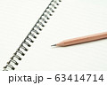 鉛筆とノート 63414714