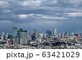 日本の東京都市景観 社会不安・東京都心を望む(大気が不安定状態となり青空から急転、暗雲)=3月16日 63421029