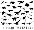 恐竜シルエット 63424131