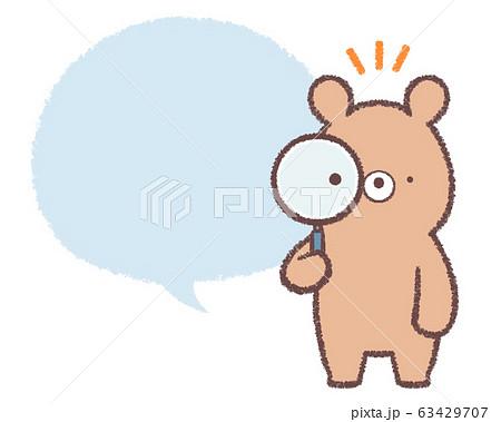 クマ吹き出し虫眼鏡 63429707