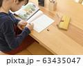 家庭学習 63435047