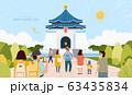 Chiang kai shek memorial hall 63435834