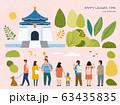 Chiang kai shek memorial hall set 63435835