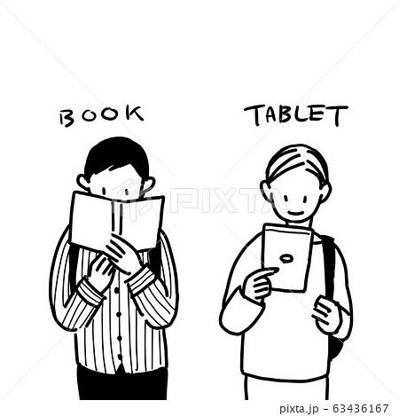 本とタブレット(線画) 63436167