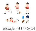 ラグビー男子セット 63440414