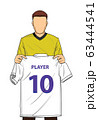 New Transfer football player mockup 63444541