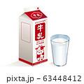 牛乳 イラスト入赤パック(黄白色)&コップ(青) 63448412