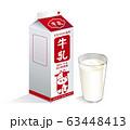 牛乳 イラスト入赤パック(青白色)&コップ(透明) 63448413