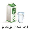 牛乳 イラスト入緑パック(黄白色)&コップ(青) 63448414