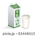 牛乳 イラスト入緑パック(青白色)&コップ(透明) 63448415
