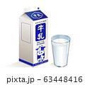 牛乳 イラスト入青パック(黄白色)&コップ(青) 63448416