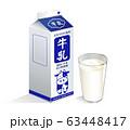 牛乳 イラスト入青パック(青白色)&コップ(透明) 63448417