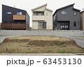 住宅街の空き地 63453130