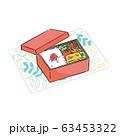 お弁当 手描き イラスト 63453322