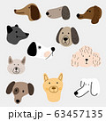 Illustration set of dogs in various styles.Doodle art concept,illustration painting 63457135