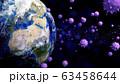 ウイルス パンデミック 63458644