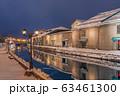 北海道_小樽雪あかりの路 63461300
