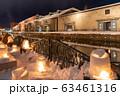 北海道_小樽雪あかりの路 63461316