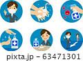 ウイルス予防アイコンセット 63471301