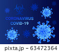 Concept illustration of coronavirus COVID-2019 on dark blue background. Vector illustration 63472364