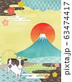 富士山と牛 63474417