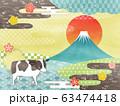 富士山と牛 63474418