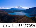 本栖湖と富士山空撮 63477059