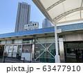 JR横須賀線 新川崎駅  川崎市幸区鹿島田 63477910