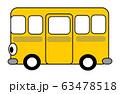 バス 乗り物 イラスト カット 63478518
