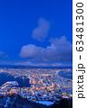 北海道_絶景の函館冬夜景 63481300