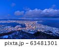 北海道_絶景の函館冬夜景 63481301