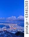 北海道_絶景の函館冬夜景 63481303