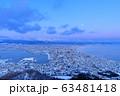北海道_絶景冬の函館夕景 63481418