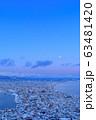 北海道_絶景冬の函館夕景 63481420